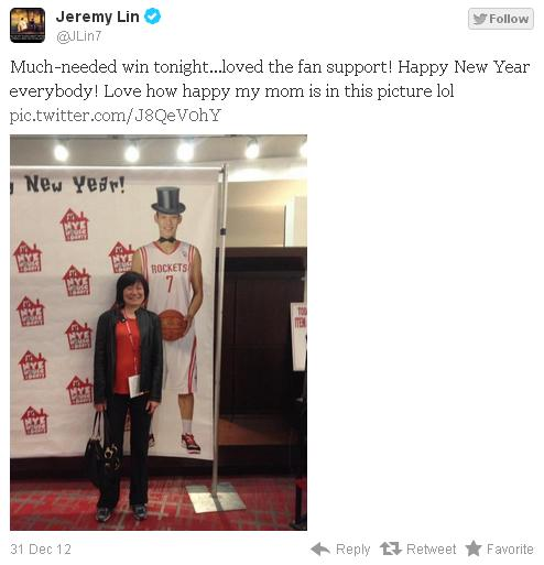 Jeremy Lin Happy New Year