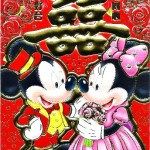 Chinese new year mickey mouse minnie red envelope