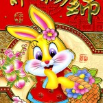 chinese red envelope year of rabbit