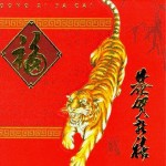 chinese red envelope year of tiger