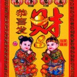 red envelope cny fortune lanterns