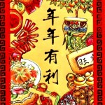red envelope feast