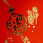 red envelope new year