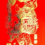 red envelope new year gold dragon
