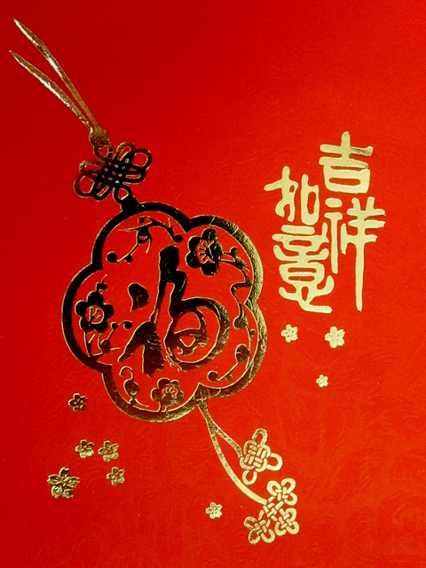Merry chinese new year red envelopes holiday