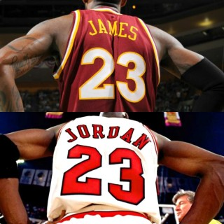 Lebron Jordan #23 from the back