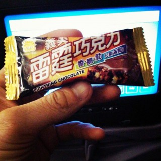 Lightning Chocolate