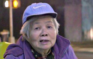Sing Kim Ng aging in Manhattan chinatown