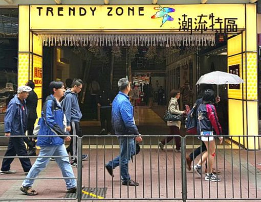 Men's street style at Trendy Zone