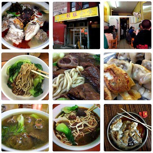 Lam Zhou collage
