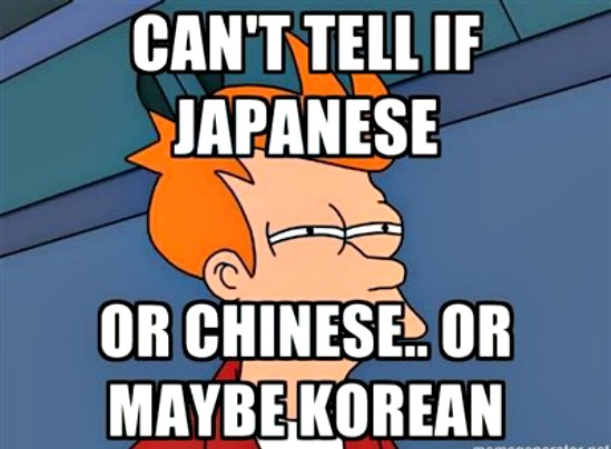 2 Asians cant tell if japanese chinese korean