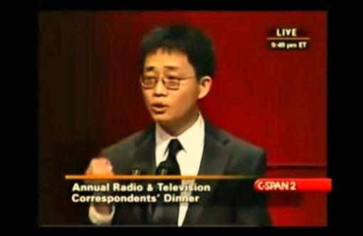 Comedian Joe Wong at Radio TV Correspondents Dinner with Joe Biden