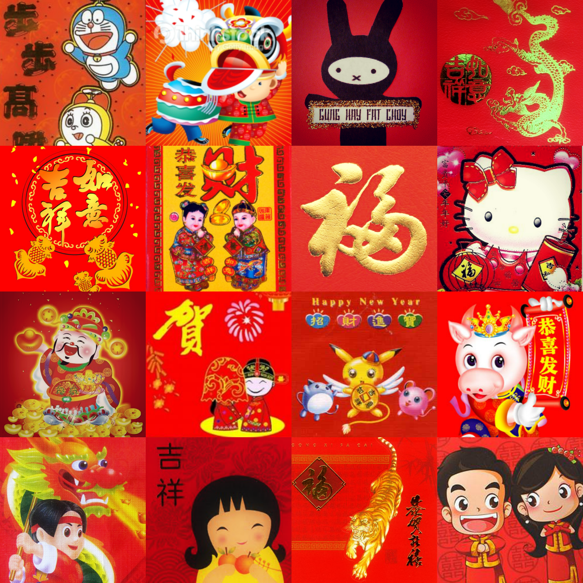 Merry Chinese New Year Red Envelopes Holiday!