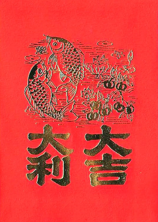 chinese new year how to make red envelopes