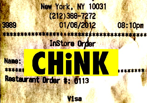 Are racist restaurant receipts becoming a thing?