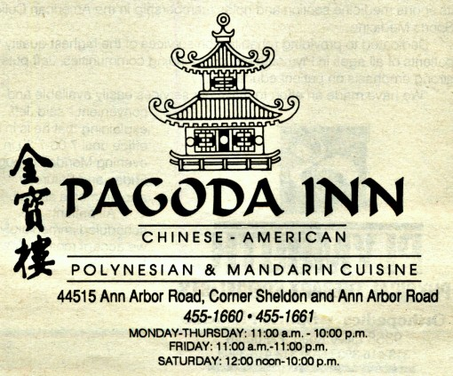 Pagoda Inn, Plymouth MI