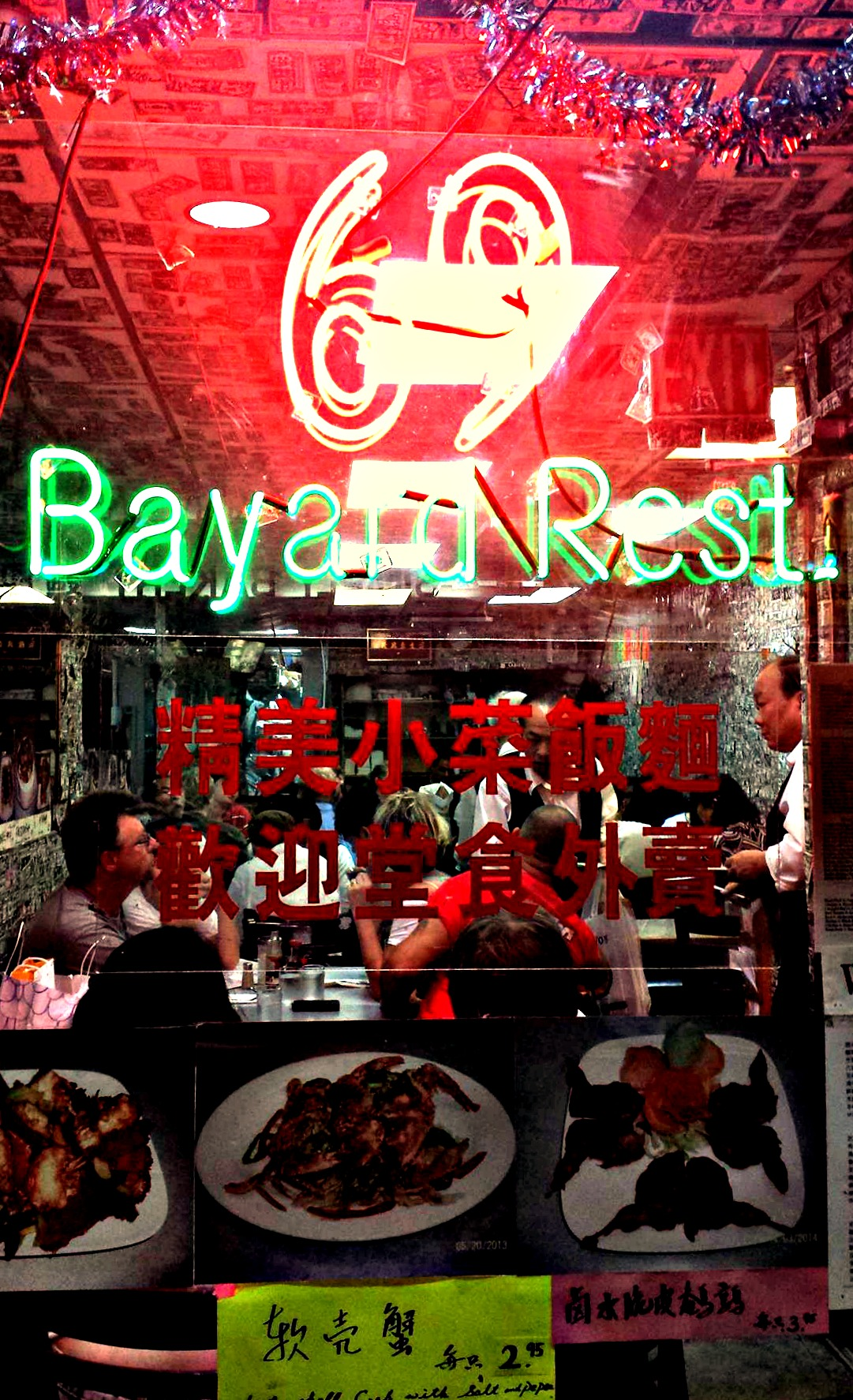 Neon lights outside 69 Chinese Restaurant