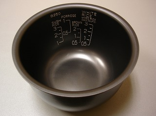 zojirushi sanyo rice pot