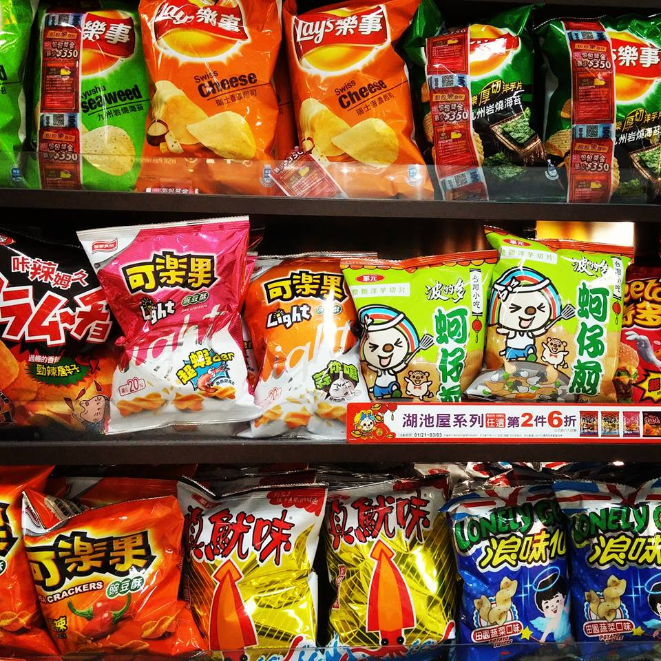 Colorful snacks lined up at Taipei Main Station