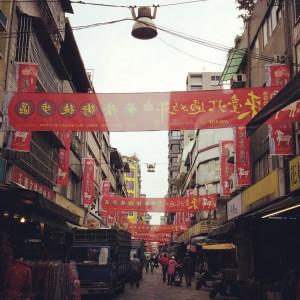 Huayin Street with red banners in preparation for Chinese New Year