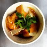 Taro snack at Wu Fen Pu