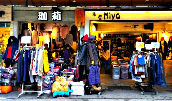 Taipei Shopping: Wufenpu is Taipei's budget fashion district