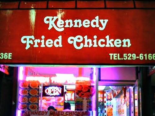 Is Kennedy Fried Chicken on 14th street closed for good?
