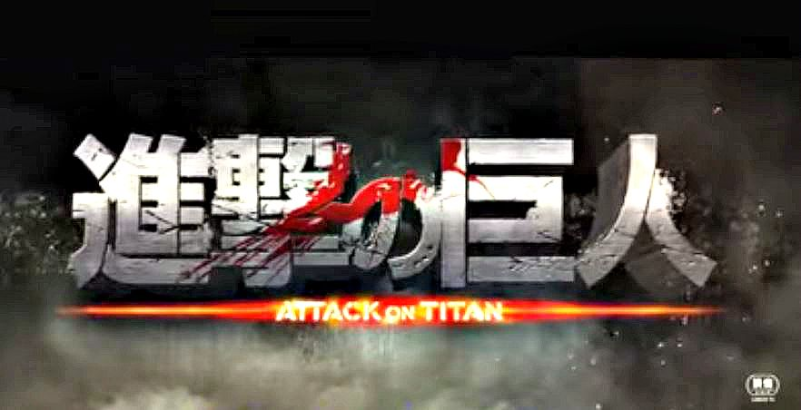 Attack on Titan trailer screenshot