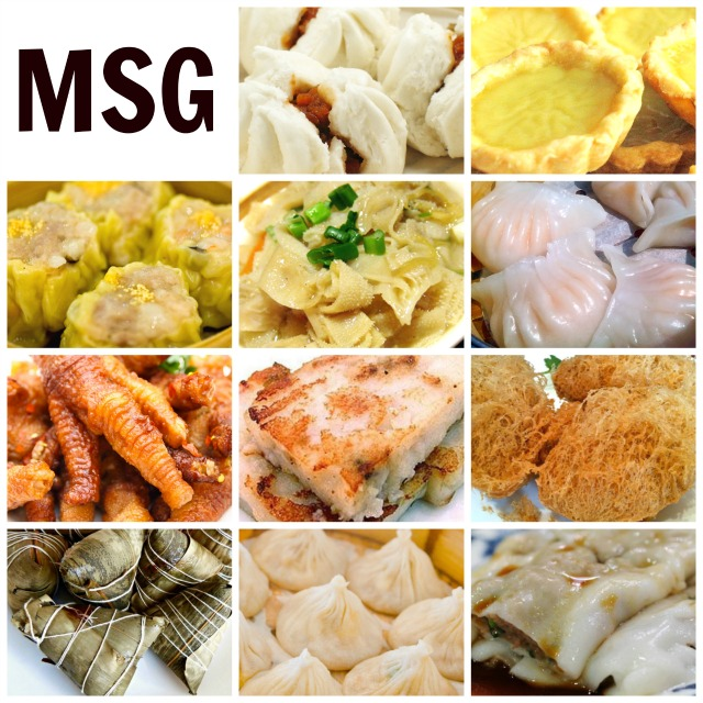 Does dim sum have MSG? Yes, but how much MSG varies by dish