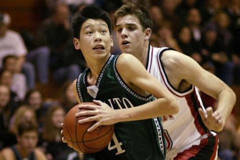 Lin as a teenager with the porcupine cut