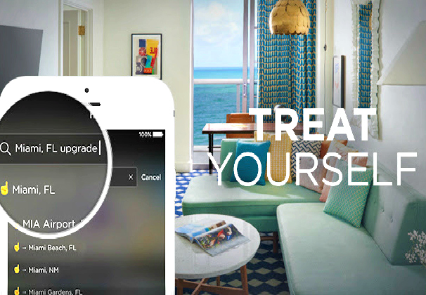Now you can upgrade your room via HotelTonight's app!