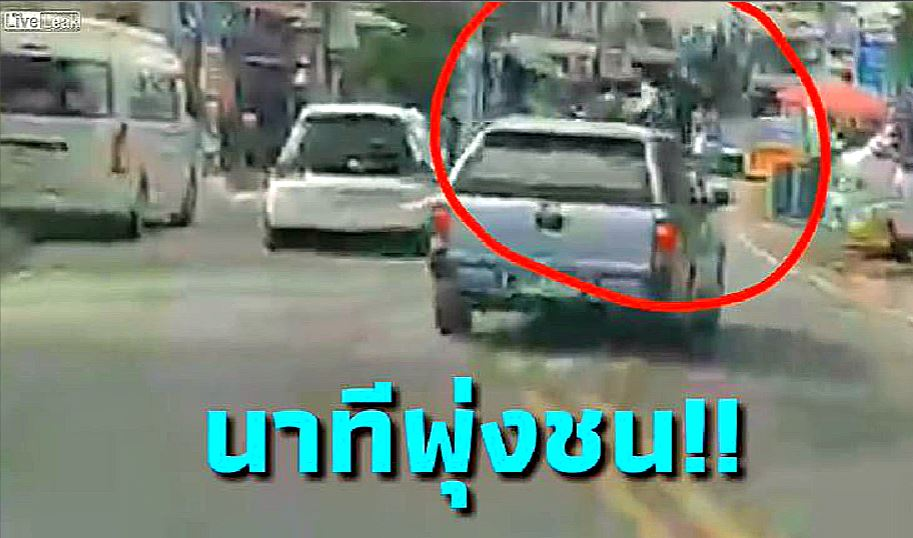 Here's why the Thai man punched a 72-year old elderly Aussie man in Pattaya (Video)