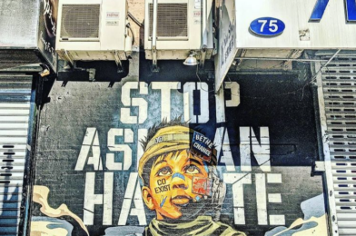 Be an ally to the Asian community by supporting their mental health #stopasianhate